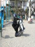 Un Necunoscut In Parc
