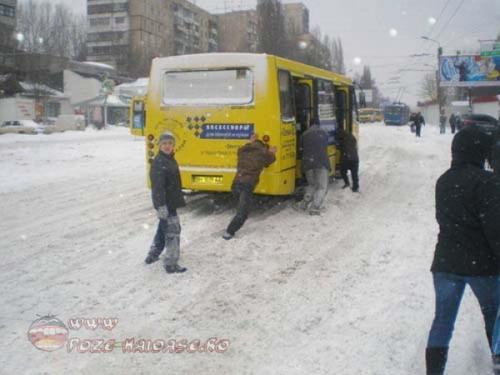 Cu Autobusu La Plimbare