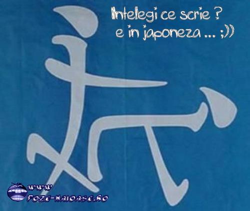 Cuvinte In Japoneza