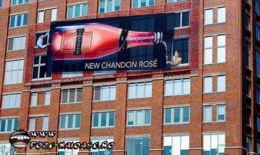 New Chandon Rose